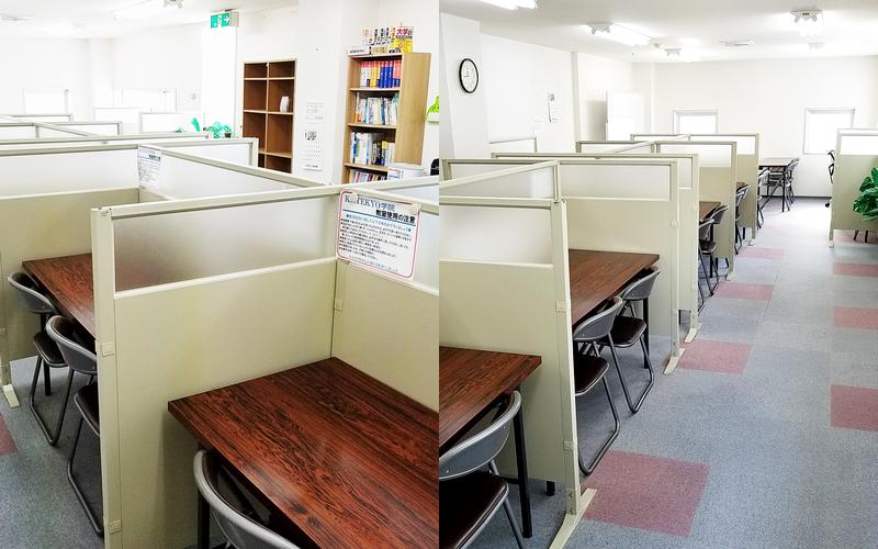 KATEKYO学院|五稜郭校 七重浜校|プロ教師による完全マンツーマン個別指導塾